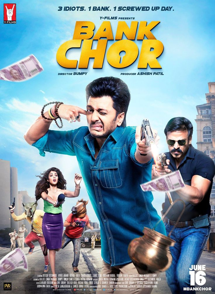"""Box Office India on Twitter: """"Check out the new poster & trailer of #BankChor *ing @Riteishd @vivek_oberoi & @Tweet2Rhea   https://t.co/9neF4mymcp https://t.co/kkngik1vev"""""""