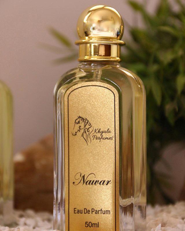 Pin By Yara On ز Perfume Bottles Perfume Bottle