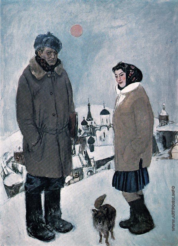 Evsey Moiseenko (1916~1988 Leningrad, USSR) | Евсей Моисеенко, 'Автопортрет с Женой'