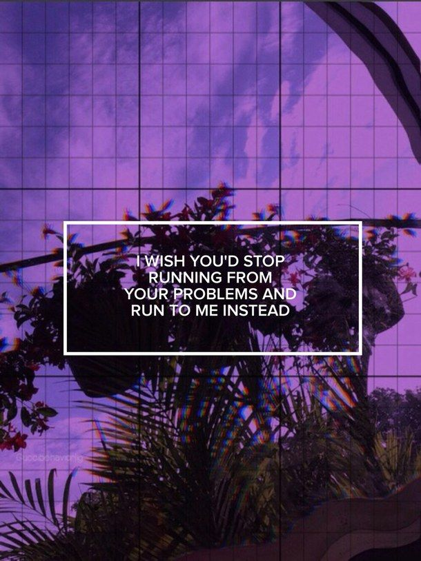 aesthetic, grunge, purple, quote, relationships - image #3462656 ...