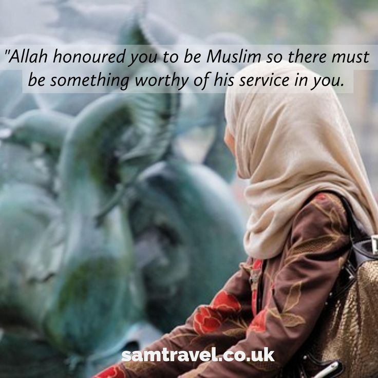 """""""Allah honoured you to be Muslim so there must be something worthy of his service in you. #islam #muslim #islamic #islamicquotes #islamicreminder #hajj #umrah #muslimah #muslims #muslimah #muslim #muslimstyle #allah #samtravel #travelphotography #travel #travellers #hajj2017"""