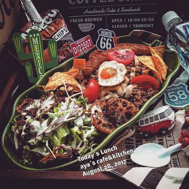 こんにちは♪ 昨日の男子ごはん ☆タコライス☆ このところ、スマホの調子が悪いです⤵️ タッチパネルのいうことがきかなくなってます。 早く機種変しないとなぁ‥‥。 #男子ごはん #おうちカフェ #カフェ弁当 #カフェ風 #タコライス #お昼が楽しみになるお弁当 #おうち食堂 #おうちごはん #お弁当記録 #日本が元気になるご飯 #のっけごはん #お弁当作り楽しもう部 #クッキングラムアンバサダー #クッキングラム #デリスタグラマー #ランチ #ロカリクッキング#ロカリキッチン #obento #lunch  #delistagrammer #男前弁当  #delimia  #aya_GHN #男前 #スマホジェニック #おいしい夏日本の夏 #豊かな食卓 #夏さんまた来年ね