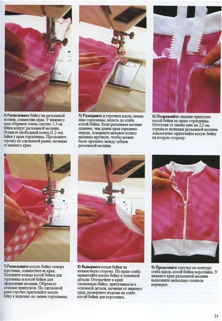 Детская одежда: иллюстрированный курс по шитью - Просмотр темы - - Женские форумы myJane