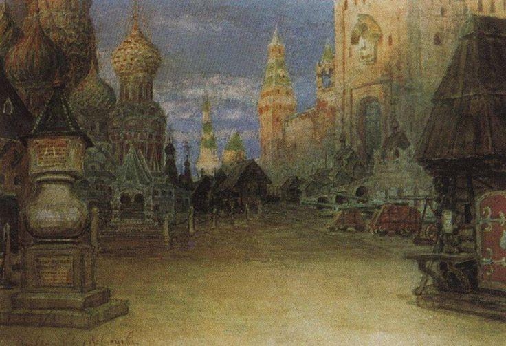 Красная площадь, 1897