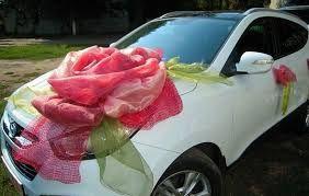 Картинки по запросу свадебные украшение на авто
