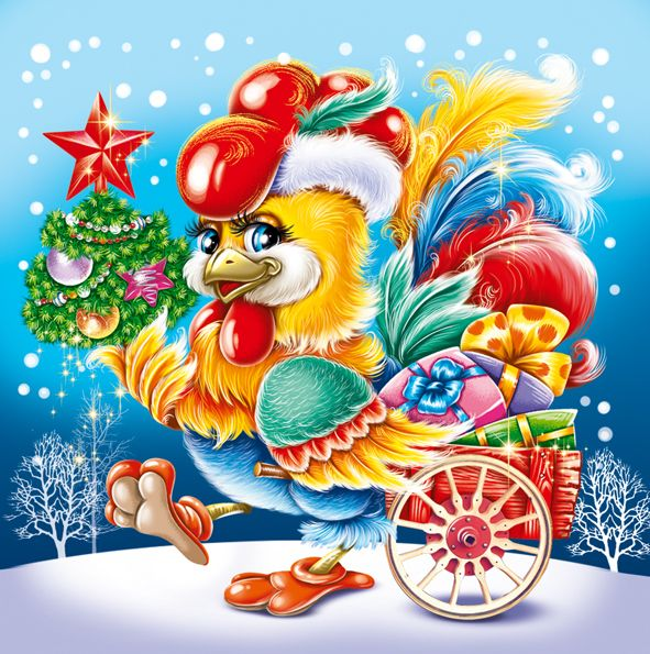 Картинки тоске, открытки новогодние с годом петуха