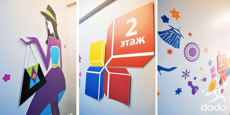 """Оформление лестницы торгового центра """"Каховский"""" http://www.33dodo.ru/portfolio.php?id=20"""