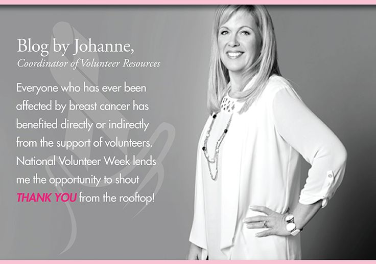 """""""In my role at the Breast Cancer Society, I am truly awed by our volunteers and their passion to move our mission forward. They inspire me daily not just with the gift of their time but with their generosity of spirit."""" - Johanne, Coordinator of Volunteer Resources http://www.bcsc.ca/blog/2016/04/13/celebrating-national-volunteer-week-2016/ #NVW2016"""