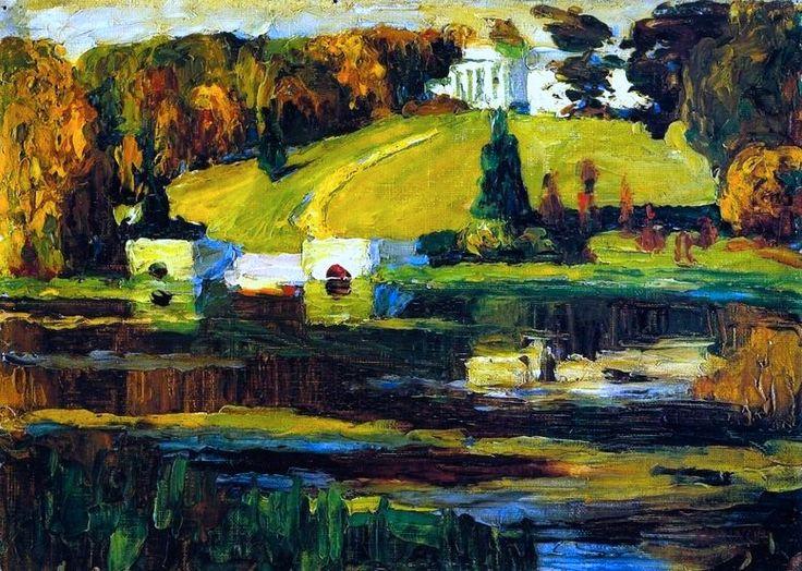 Wassily Kandinsky - Sketch for Akhtyrka - Autumn (1901)