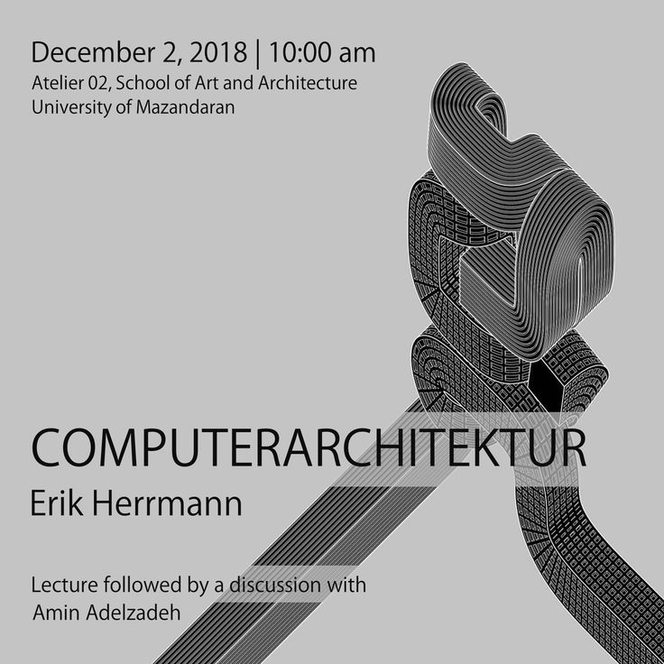 A lecture by Erik Herrmann (Assistant Professor of