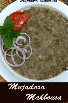 A hearty and nutrient slow cooked mujadara that makes a sort of a thick soup dish than a dry pilaf-style dish.  In Lebanon we have different kinds of mujadara.  This recipe needs long cooking time, because our goal is to cook the lentils and rice until they are superbly tender and a bit mushy.