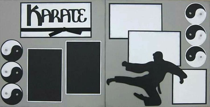 Karate Scrapbook Page