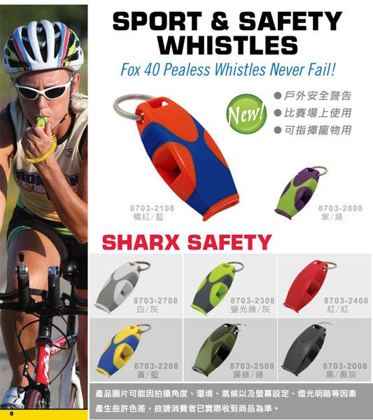 EDC Sharx Whistle With Lanyard Referee Coach Survival Outdoor Safety  Basketball Volleyball Football Tennis  Whistle Apito
