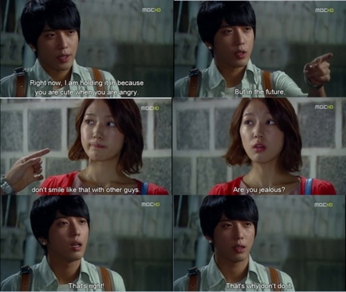 Heartstrings. Unf. They're so cute together. I love Yonghwa and Park Shin Hye.