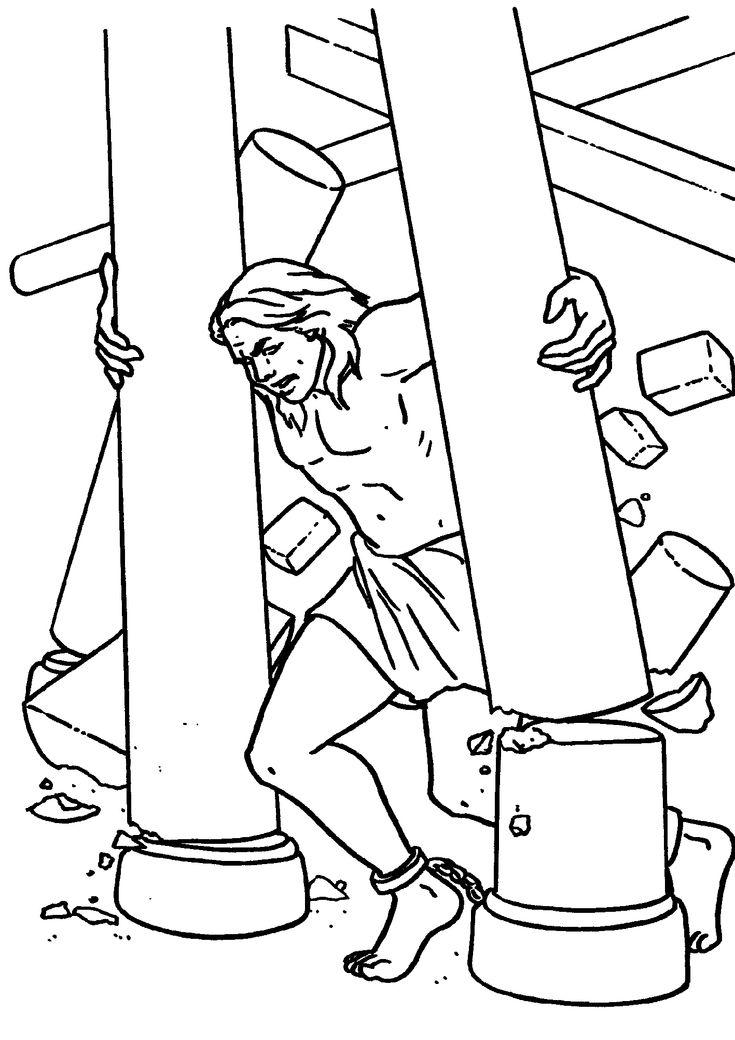 17 Best Images About Bible OT Samson On Pinterest