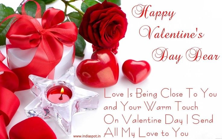 Happy Valentines Day With Love