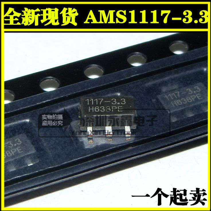 500PCS/LOT  New AMS1117-3.3 SMD SOT89 3.3V Linear Regulator #Affiliate