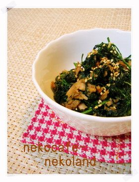 ◆人参の葉とツナのつくだ煮風◆ by nekoland [クックパッド] 簡単 ...