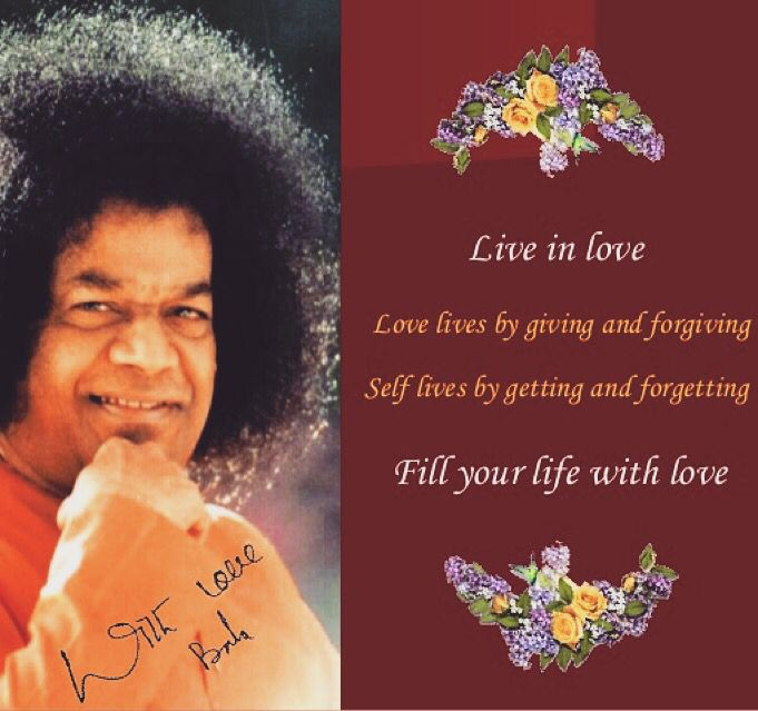 """Love lives by Giving & Forgiving... Self lives by Getting & Forgetting..."" ~ Sri Sathya Sai Baba  #SathyaSai #Love"