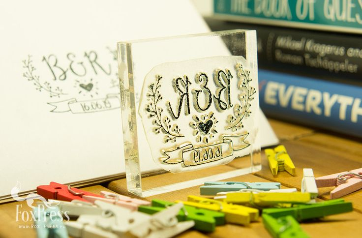 Wedding Stamp. Monogram Rubber Stamp 2 x 2 Inches by TheFoxPress