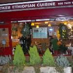 Kokeb Restaurant London Etheopian