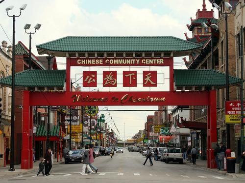 Chinatown Chicago...went back everyday we were in Chicago for the deicious food. :)