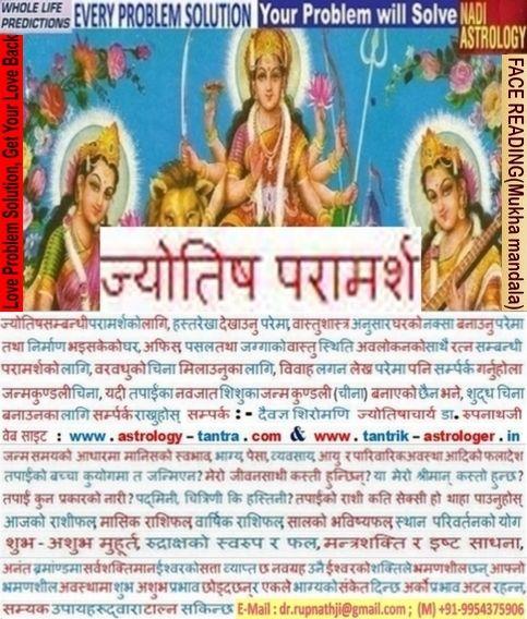 vashikaran-black-magic-all-problem-solution-marriage-love-breakup-guru