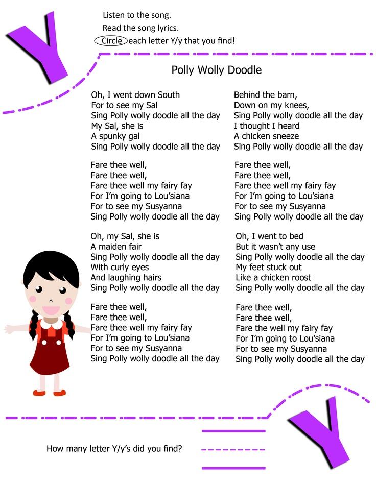 preschool abc songs 95 best letter yy images on preschool 264