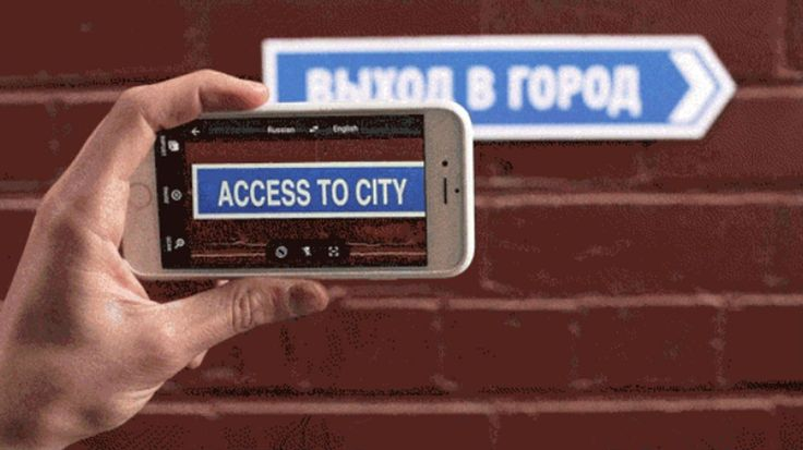 Watch Google Translate decipher foreign signs in real time http://qz.com/326557/watch-google-translate-decipher-foreign-signs-in-real-time/
