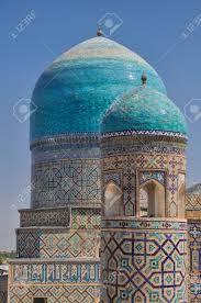 Image result for samarkand blue