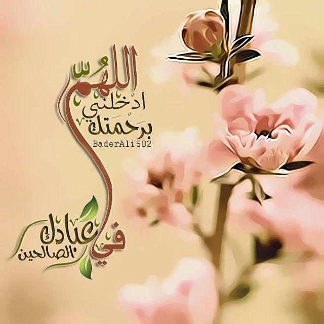 Instagram Photo By Baderali502 أم سارة Via Iconosquare Quran Quotes Love Islamic Images Beautiful Quran Quotes