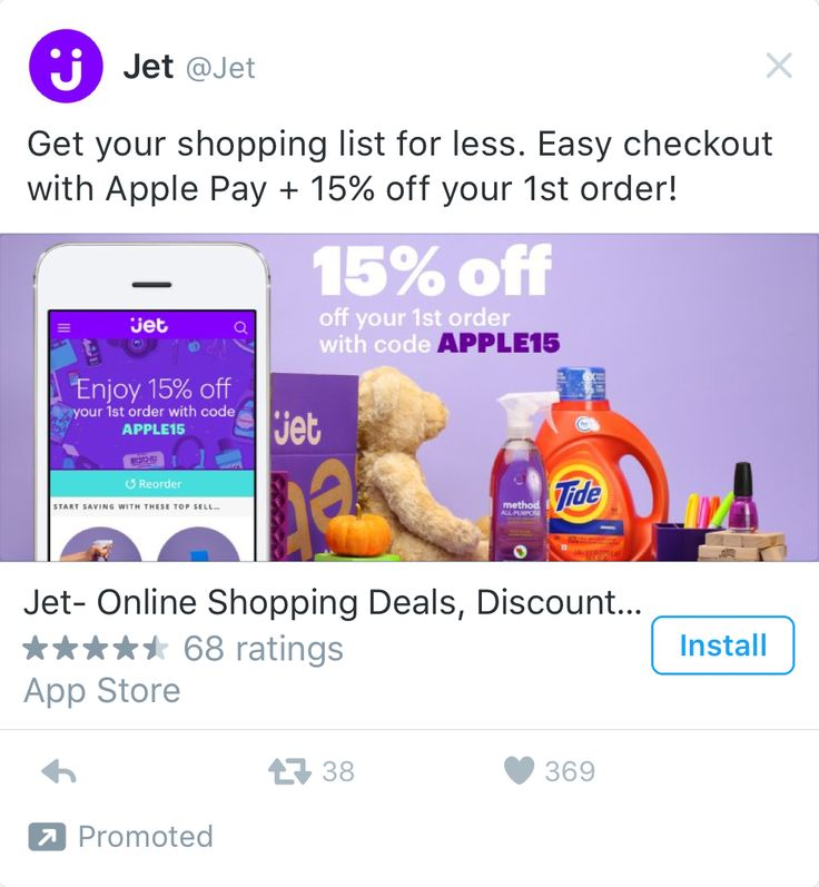Jet Twitter App Install Ad Example  Twitter Ad Examples