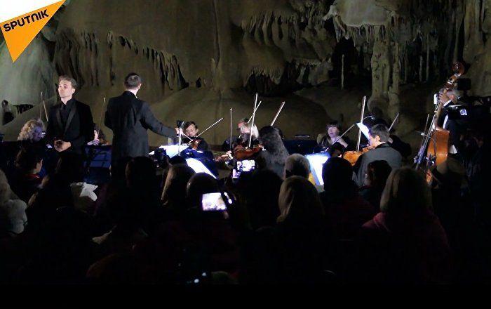 Sputnik Türkiye ///  Mermer Mağarası'nda ilk klasik müzik konseri
