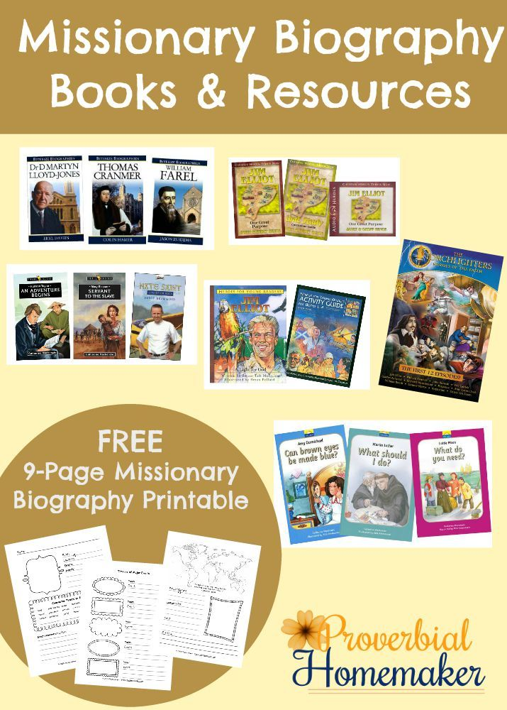 Missionary Biography Books & Resources + FREE Notebooking Pages - http://www.proverbialhomemaker.com/missionary-biography-books-resources-printable-notebooking-pages.html