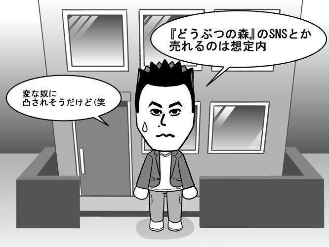 20160502.jpg (666×500)