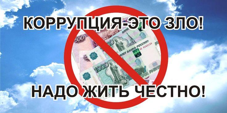 WarFace: Монтер и коррупция на Маил.РУ?!