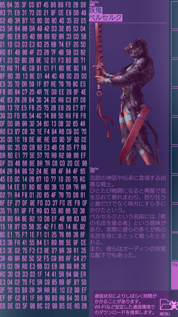 First look at Dx2 | Vidya Gaemz | Art, Movie posters, Poster