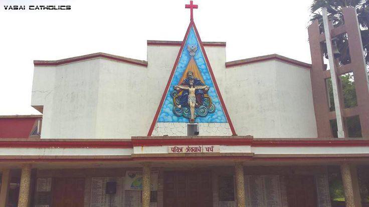 Holy Trinity Church, Gomesali, Nalasopara West.