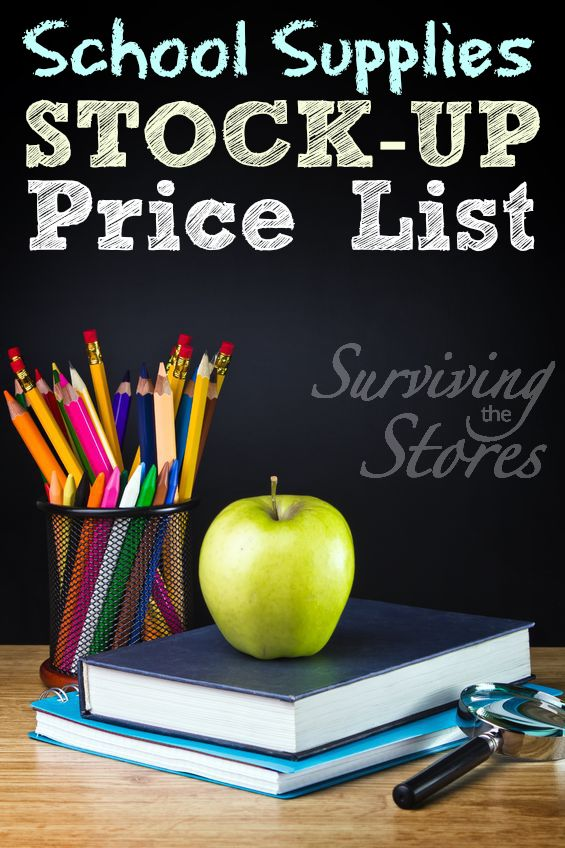 HUGE list of the School Supply Stock Up Prices.  Find out which prices are going to be the best for all of the most common back to school items!