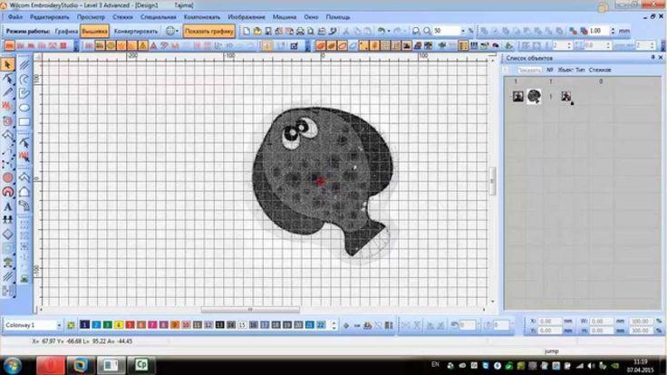 Уроки Wilcom ES: Создание дизайна в технике аппликация