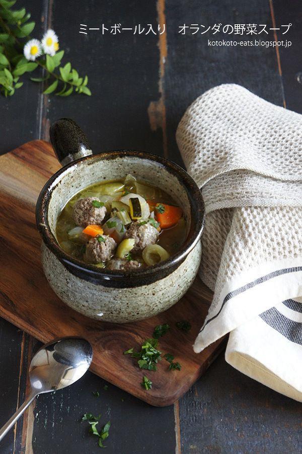 ミートボール入り オランダの野菜スープ by Kumi Terakado   レシピサイト「Nadia   ナディア」プロの料理を無料で検索