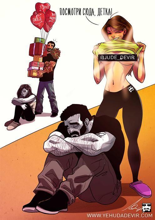 Фото: Забавные комиксы: смешные рисунки отображающие каково это - быть женатым мужчиной, фотографии, картинки, изображения, - Joinfo.ua