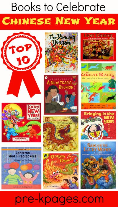 Chinese New Year Picture Books for Preschool and Kindergarten