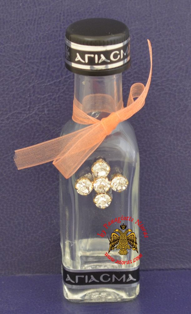 Holy Oil & Water Clear Glass Bottle With Clear Strass Cross