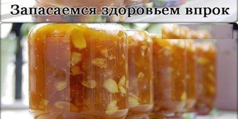 Баночка витаминов | Полезные советы