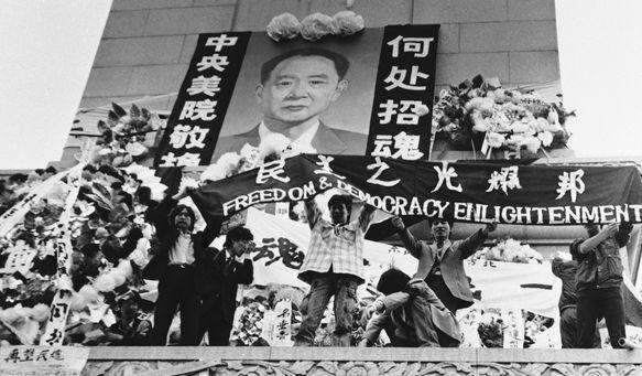 Image result for Hu Yaobang