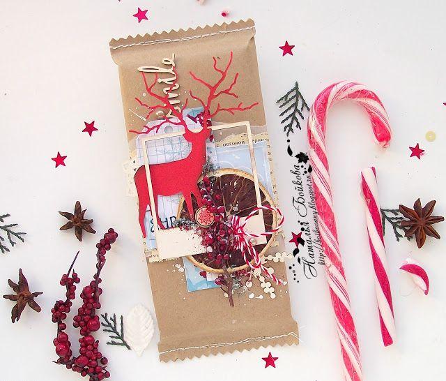 Осенняя: Новогодняя шоколадница и упаковка для подарка впридачу