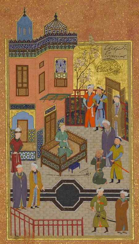 The Beggar and the King: Page from a manuscript of the Mantiq al-Tayr (The Language of the Birds) of Farid al-Din cAttar, ca. 1487; Timurid  Iran (Herat)
