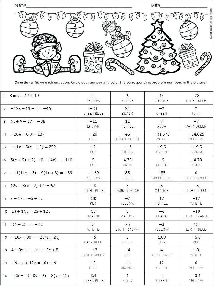 Solving Polynomial Equations Worksheet Answers Solving Using The Quadratic Formula Worksheet Ans Solving Equations Algebra Worksheets Christmas Math Activities