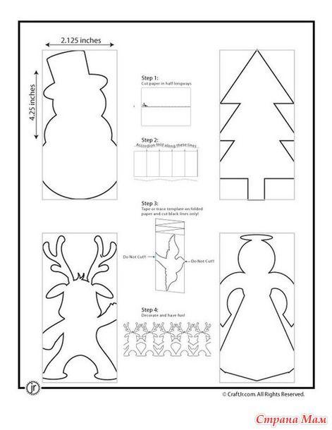 Шаблоны для бумажных гирлянд